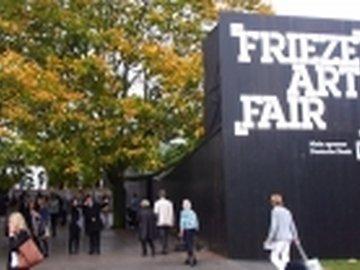Our neighbourhood regent park live frieze_kayandco_small